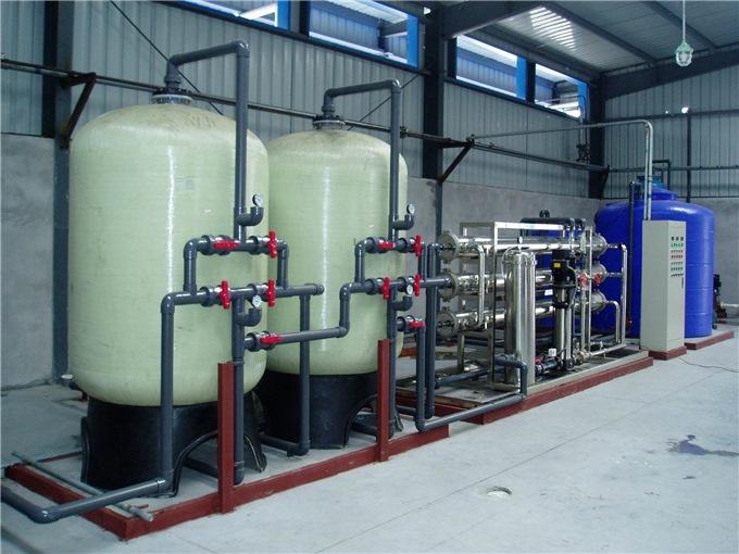工業水處理